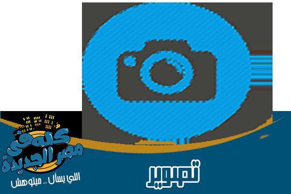 ستوديو تصوير ومصورين في مصر الجديدة