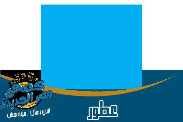 محلات العطور في مصر الجديدة